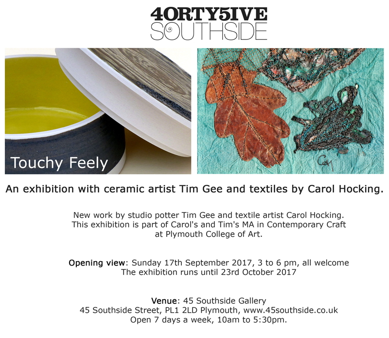 Touchy feely exhibition